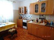 Продаётся 3-х комнатная квартира в г.Одинцово - Фото 4