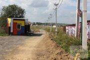 Продается участок 13 соток в трех км. от г. Дмитров - Фото 3