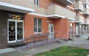 Продажа квартиры, Краснодар, Ул. Гидростроителей - Фото 1