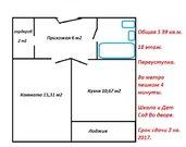 3 200 000 Руб., 1 к.кв. 40 м2 Девяткино, Купить квартиру в новостройке от застройщика в Санкт-Петербурге, ID объекта - 320354005 - Фото 3