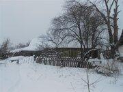 Продается дом по адресу: село Крутогорье, улица Свободы общей площадью . - Фото 1
