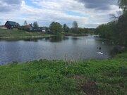 Участок в деревне возле озера, недалеко от леса, ИЖС - Фото 1