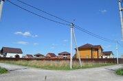 8 соток с газом возле ст. Бронницы, 42 км МКАД - Фото 1