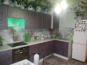 "Продаётся квартира в ЖК ""Экопарк"" - Фото 4"