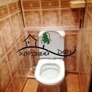 Продается 3-х комнатная квартира с евроремонтом в Зеленограде кор.1131, Купить квартиру в Зеленограде по недорогой цене, ID объекта - 318054104 - Фото 9