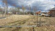Участок в деревне Крылатки на берегу Можайского водохранилища - Фото 2
