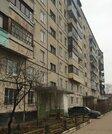 Срочно продам 3-комнатную квартиру на Калинина 8а - Фото 1