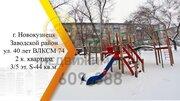 Продам 2-к квартиру, Новокузнецк г, улица 40 лет влксм 74 - Фото 1