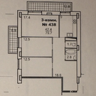 Продается 3-х комнатная квартира м.о. г. Одинцово, ул. Садовая, д 24 - Фото 3