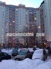 2 кв - Москва Большая Очаковская дом 32/139 (ном. объекта: 1548) - Фото 2
