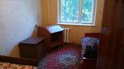 3к.кв. ул. Коммунистическая д.3 - Фото 2