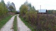 Предлагаю купить участок в Серпуховском районе - Фото 1