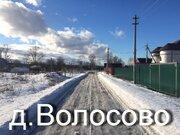 Участок в газифицированной деревне Волосово Чеховский район - Фото 1