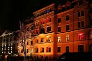 41 833 143 руб., Продажа квартиры, Купить квартиру Рига, Латвия по недорогой цене, ID объекта - 313137513 - Фото 1
