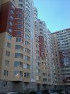 Продаю 3 квартиру ул.Пионерская 30к8 - Фото 1