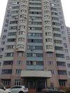 Продается 1-комн. квартира в Щербинке (Москва) - Фото 1