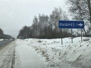 Купить участок 33 га на Минском шоссе. д.Вышнее, Можайский район, 120к - Фото 1