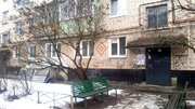 Продается 3-шка Алексин, Тульская область - Фото 2