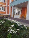 Продажа квартиры, Мытищи, Мытищинский район, Борисовка ул - Фото 1