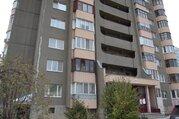 Предлагаю 3 комнатную квартиру в г. Серпухов ул. Юбилейная - Фото 1