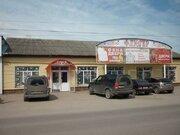 Продам, сдам в аренду коммерческую недвижимость в Рязанской области в . - Фото 1