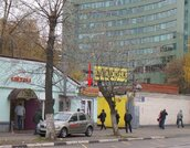 Бар - магазин разливного пива аренда - Фото 5