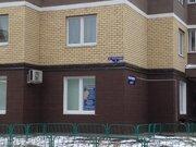 Продаю 2-комнатную квартиру в Балашихе - Фото 2