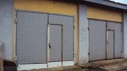 Аренда склад г.Щелково, 142,6кв.м, возможно деление на 72 и 71 кв.м - Фото 1