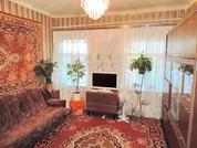 3-комнатная квартира, г. Серпухов, р-н ул. Октябрьская - Фото 1