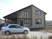 Продается дом (коттедж) по адресу д. Новая Деревня, ул. Весенняя - Фото 2