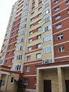 Продажа квартиры, Егорьевск, Егорьевский район, 5-й мкр - Фото 2