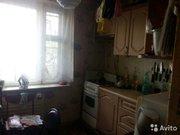 Рыбинск - Фото 3