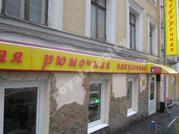 Продажа ПСН метро Пушкинская