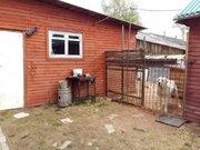 Продажа дома, 41.6 м2, без улицы, д. 1 - Фото 1