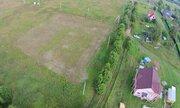 Участок в живописной деревне Волоколамского района недалеко от водоема - Фото 4