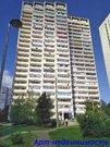 Продам 3-к квартиру, Зеленоград г, к1202 - Фото 1