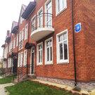 Таунхаус в окп Кембридж - Фото 2