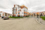 Дизайнерская квартира в лесопарковой зоне, Купить квартиру в Екатеринбурге по недорогой цене, ID объекта - 319623729 - Фото 17