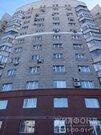 Продажа квартиры, Новосибирск, Ул. Зыряновская