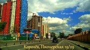 Большая двушка 78 м в доме бизнес-класса в городе Королёв - Фото 2