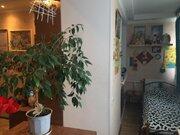 3х квартира в престижном районе города Фрязино - Фото 5