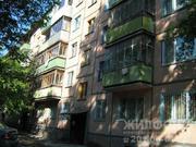 Продажа квартиры, Новосибирск, Адриена Лежена