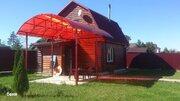Дом 220 кв.м в коттеджном поселке. Новорязанское шоссе, 87 км. - Фото 3