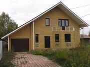 Оригинальный дом. - Фото 1