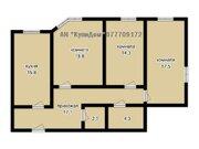 3-х комн.квартира-пл.90 кв.м. в г.Тирасполе в новом доме на Ларионова - Фото 2