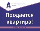 Продажа квартиры, Волгоград, Ул. Пугачевская