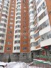 Продажа квартиры, Видное, Ленинский район, Завидная