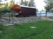 Дом 2-х эт. на участке 15 соток с прудом Наро-Фоминск - Фото 5