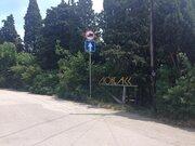 Земельный участок в г. Ялта, пгт. Массандра, ул. Мира, 3,5 сотки - Фото 3
