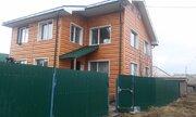 Срочно продам дом в п. Зыково - Фото 1